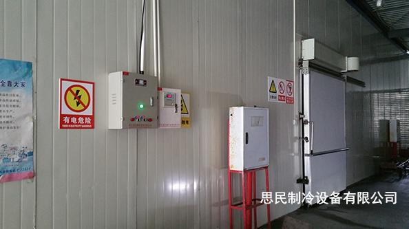重庆食品冷藏库