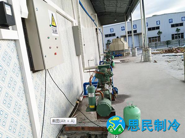 贵州工业冷库3