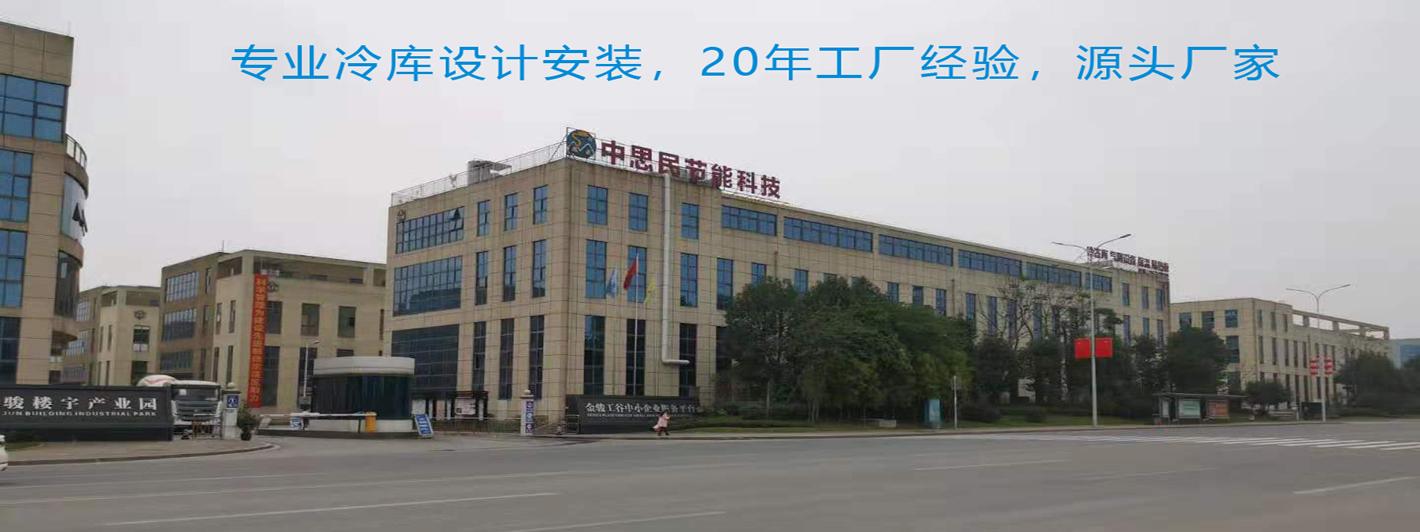 中思民公司大楼